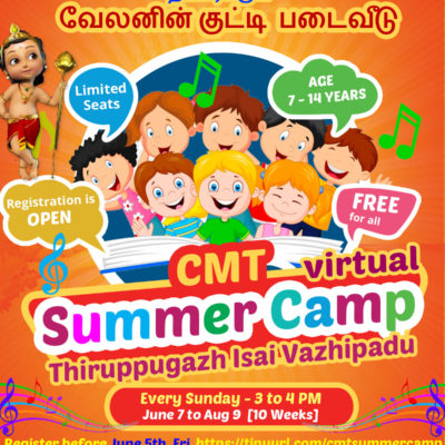 cmt_summer_camp