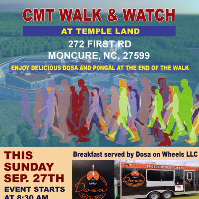 CMT_walk